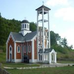 Црква Свете Петке Коштунићи