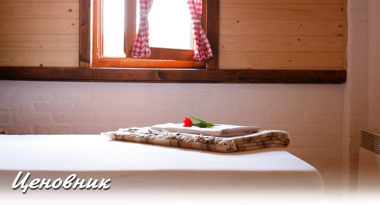 cenovik-etno-selo-kostunici