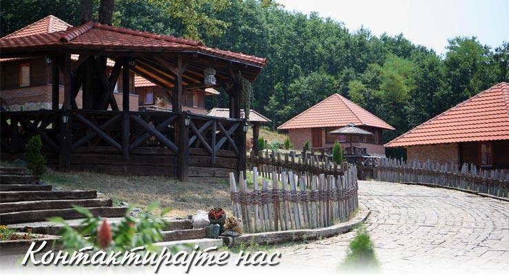 kontakt-etno-selo-kostunici