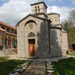 Манастир Јовање