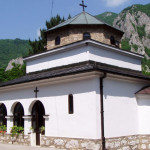 Манастир Преображење