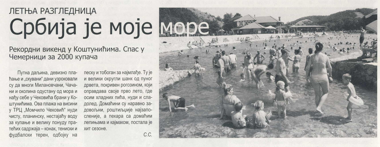 clanak-takovske1