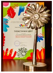 nagrada-turisticki-cvet,-eko-selo-kostunici